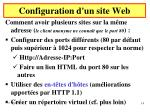 configuration d un site web6