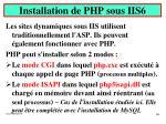 installation de php sous iis6