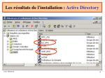 les r sultats de l installation active directory