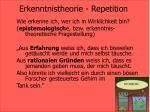 erkenntnistheorie repetition2
