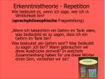 erkenntnistheorie repetition3