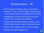battles answer 50