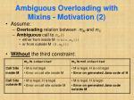 ambiguous overloading with mixins motivation 2