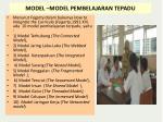 model model pembelajaran tepadu