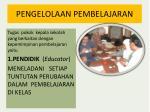pengelolaan pembelajaran