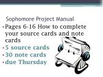 sophomore project manual