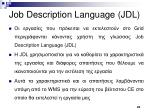 job description language jdl
