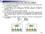 monitoring and discovery service mds