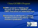 china gemba program