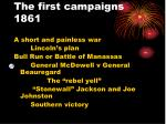 the first campaigns 1861