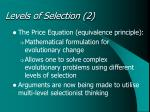 levels of selection 2