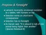 progress foresight