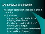 the calculus of selection
