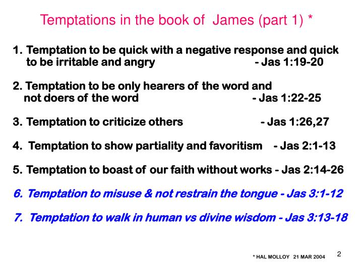 Temptations in the book of  James (part 1) *