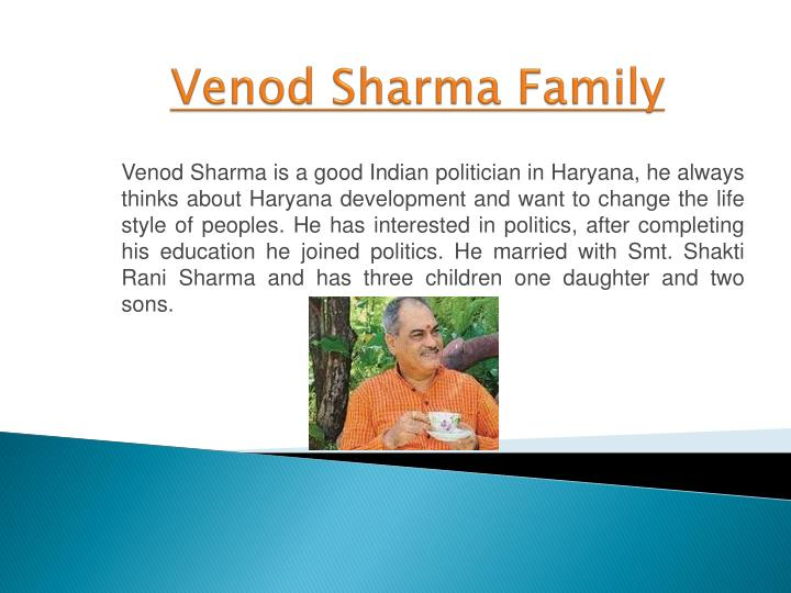 venod sharma family n.