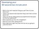 developing your 90 second two minute pitch
