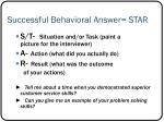 successful behavioral answer star