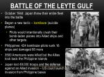 battle of the leyte gulf