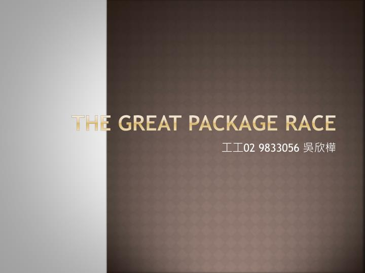 the great package race n.