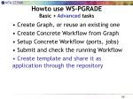 howto use ws pgrade basic advanced tasks4