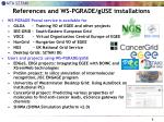 r eferences and ws pgrade guse installations