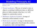 modelling philosophy 2