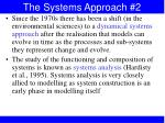 the systems approach 2