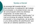 n cleo o kernel