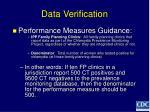 data verification