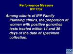 performance measure ipp cs2