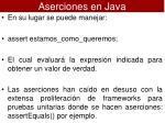 aserciones en java1