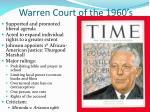 warren court of the 1960 s