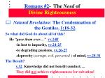 romans 2 the need of divine righteousness5