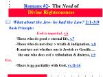 romans 2 the need of divine righteousness7