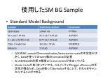 sm bg sample