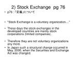 2 stock exchange pg 76