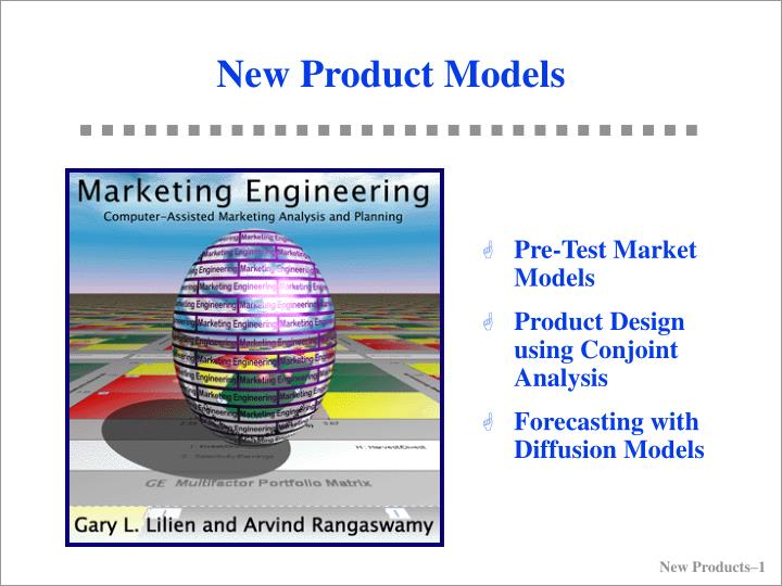 new product models n.