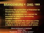 brandenburg v ohio 1969