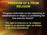 freedom of from religion