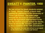 sweatt v painter 1950