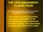 the 14th amendment clause four