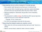 common interviewing mistakes 2