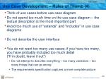 use case development rules of thumb 4