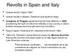 revolts in spain and italy