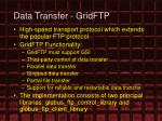 data transfer gridftp