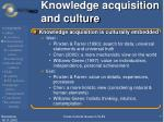 knowledge acquisition and culture