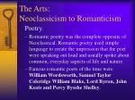 the arts neoclassicism to romanticism1
