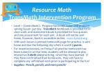 resource math transmath intervention program