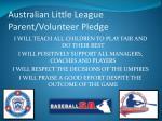 australian little league parent volunteer pledge
