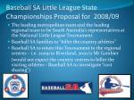 baseball sa little league state championships proposal for 2008 091